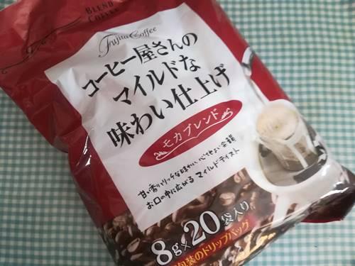 coffee181003.jpg