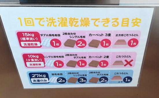 sentaku181027-1.jpg