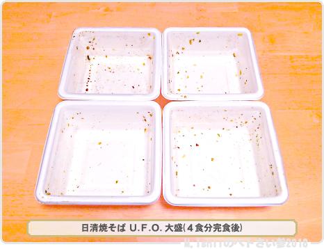 今日のカップめん48-08