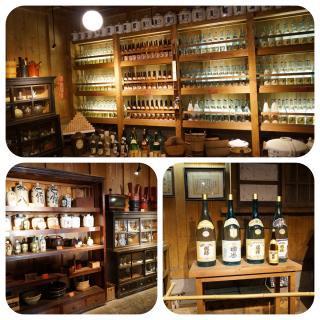 国稀酒造資料室 1