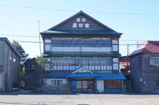 旧富田屋旅館1