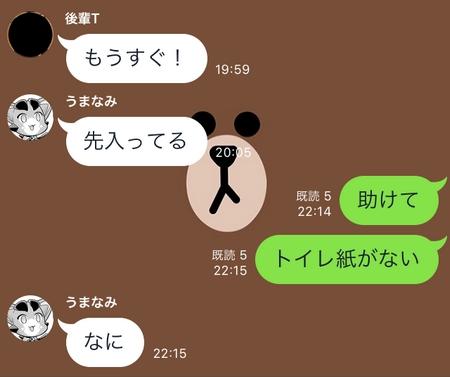 20160426105001938.jpg