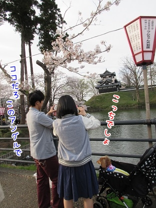 kinako4566.jpg