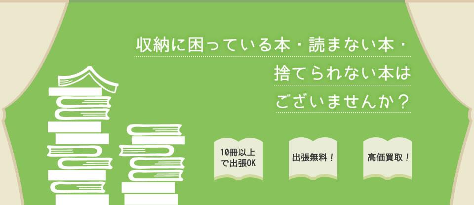 h2_index.jpg