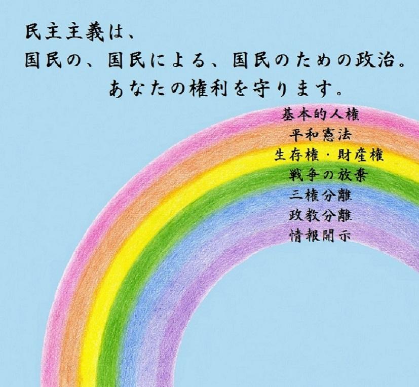 にじみんしゅしゅ3
