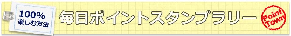 shin48.jpg