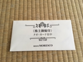 201605moresco2.jpg