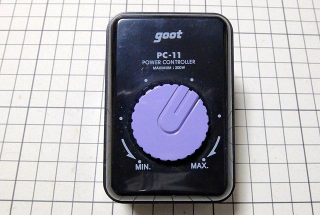 5939 パワーコントローラ 640×430