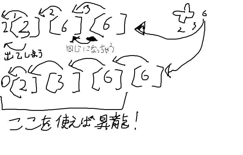 20160712003345017.png