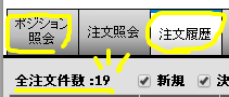 20160509160553be5.png