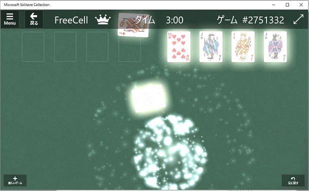 freecell.jpg