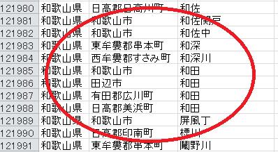 SnapCrab_NoName_2016-7-11_22-37-47_No-00.png