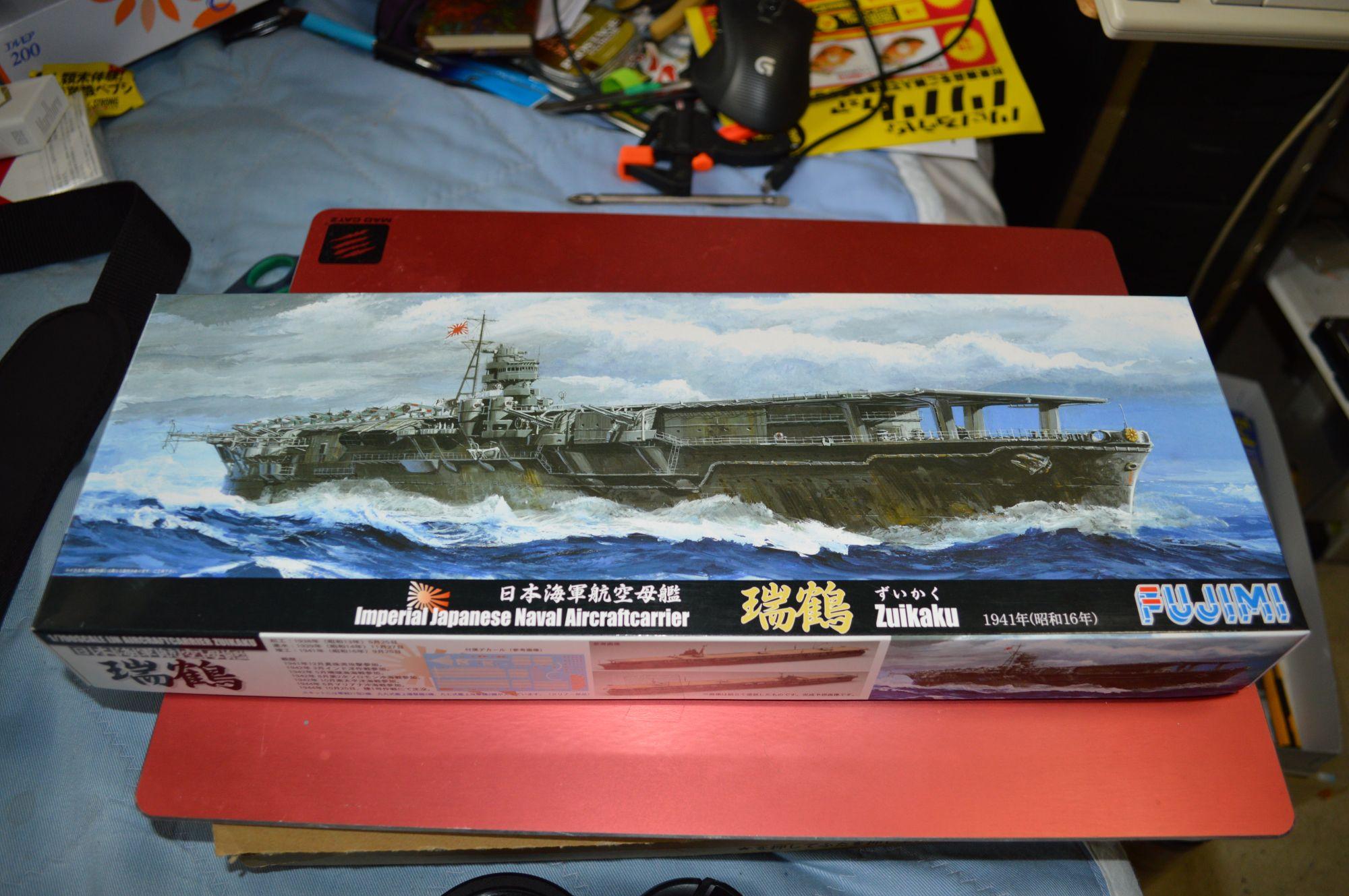 大日本帝国海軍 第五航空戦隊 翔鶴型航空母艦2番艦 瑞鶴