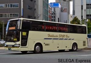 sp230u168-1.jpg