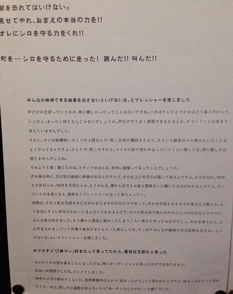 16515目黒シネマi