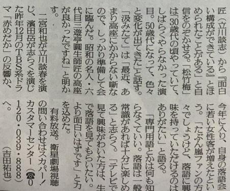 16625読売朝刊b