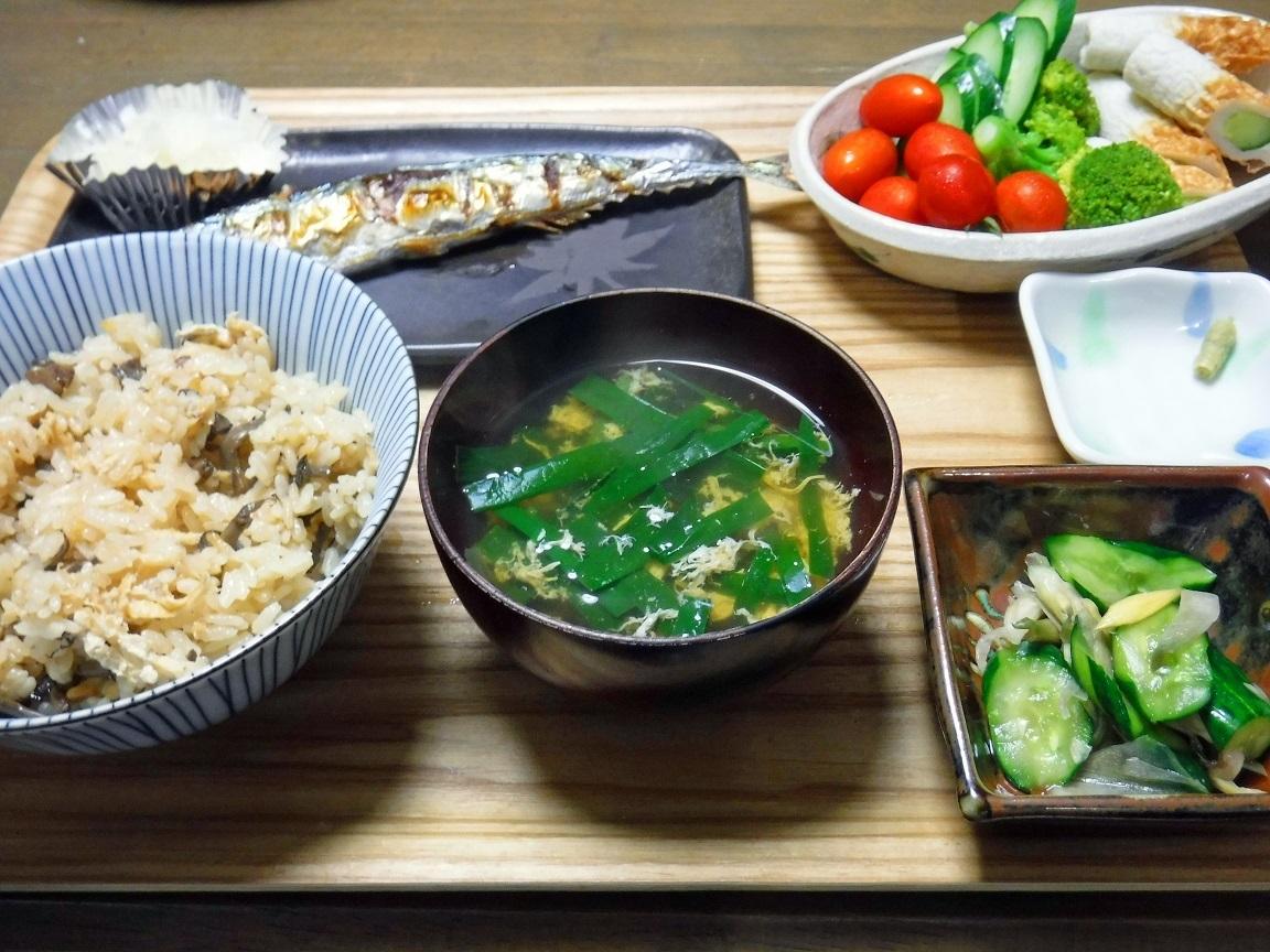 ブログ 天然千本シメジの夕ご飯.jpg