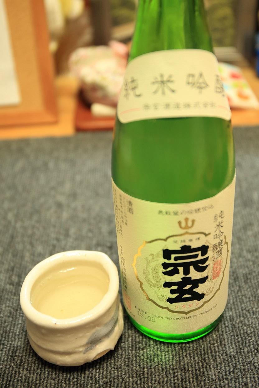 ブログ 美味しい能登の酒、頂きもの.jpg