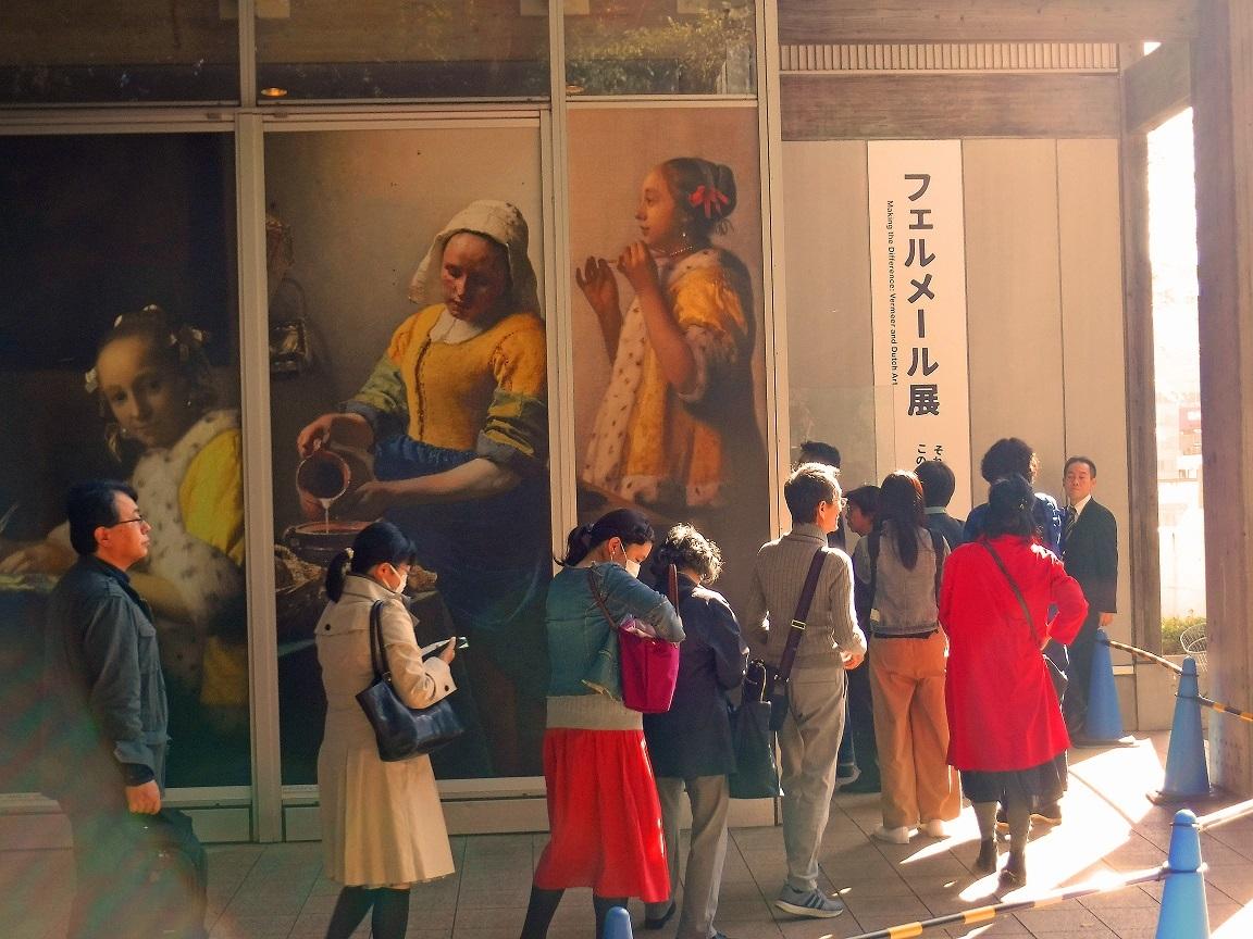 ブログ 上野の森美術館の入口.jpg