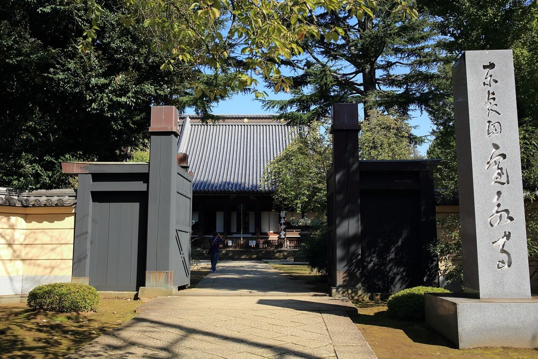 ブログ 寛永寺の表門と根本中堂.jpg