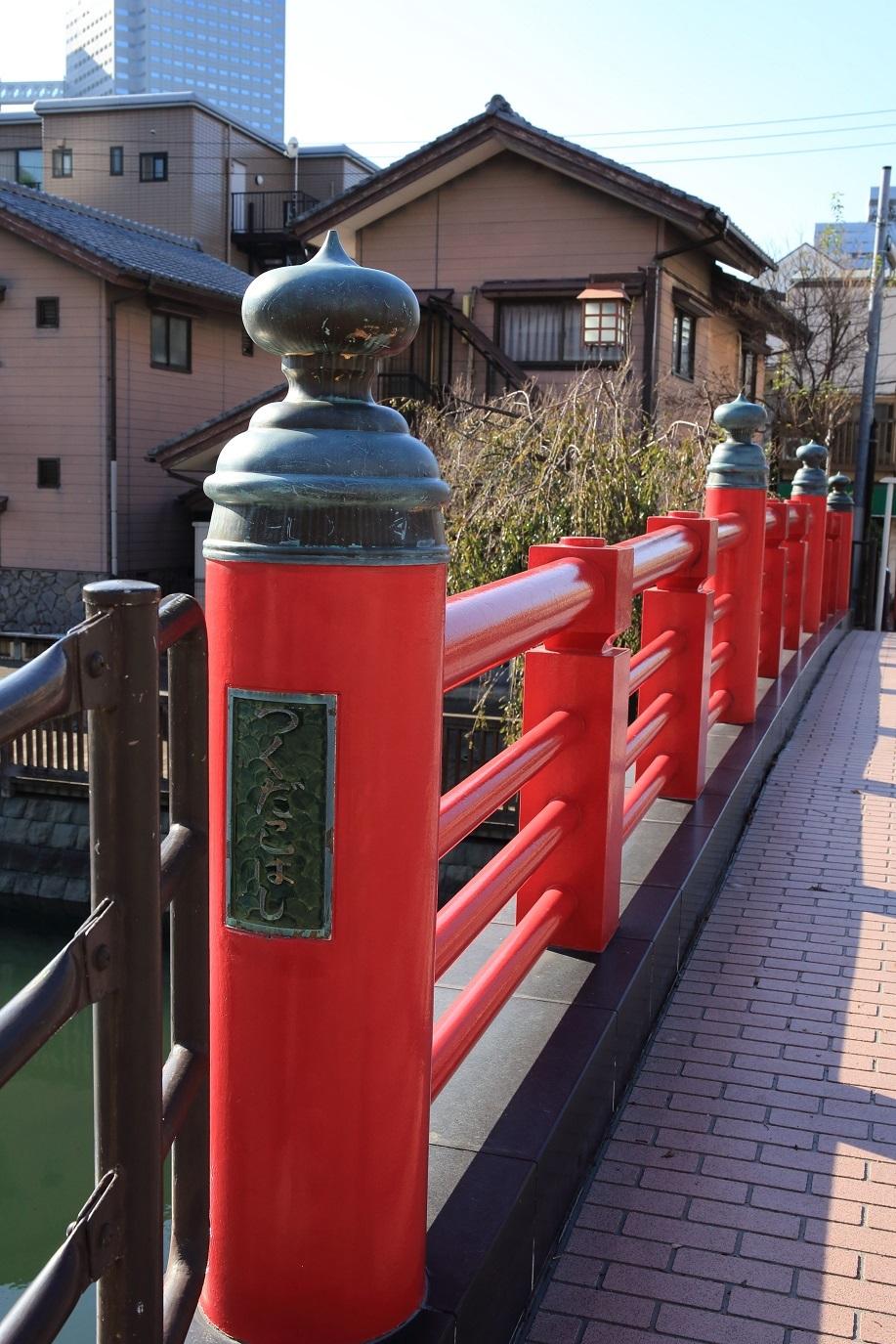 ブログ 小粋な朱色の佃橋.jpg