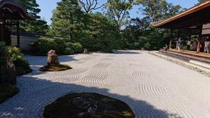 建仁寺の石庭
