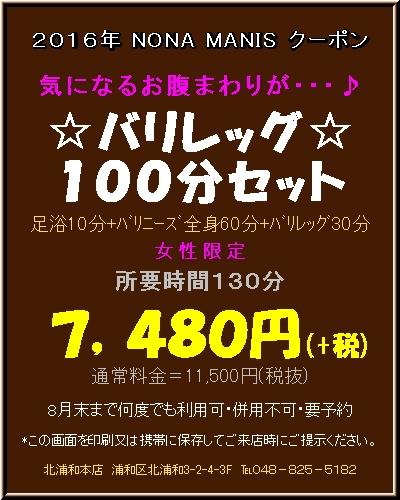 20160531214439d0c.jpg