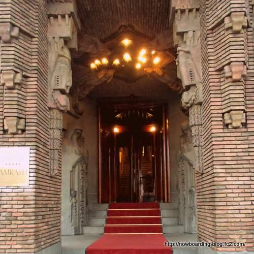 グランドアマラス アムステルダム ホテル