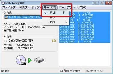 DVDdecrypteRip01.jpg