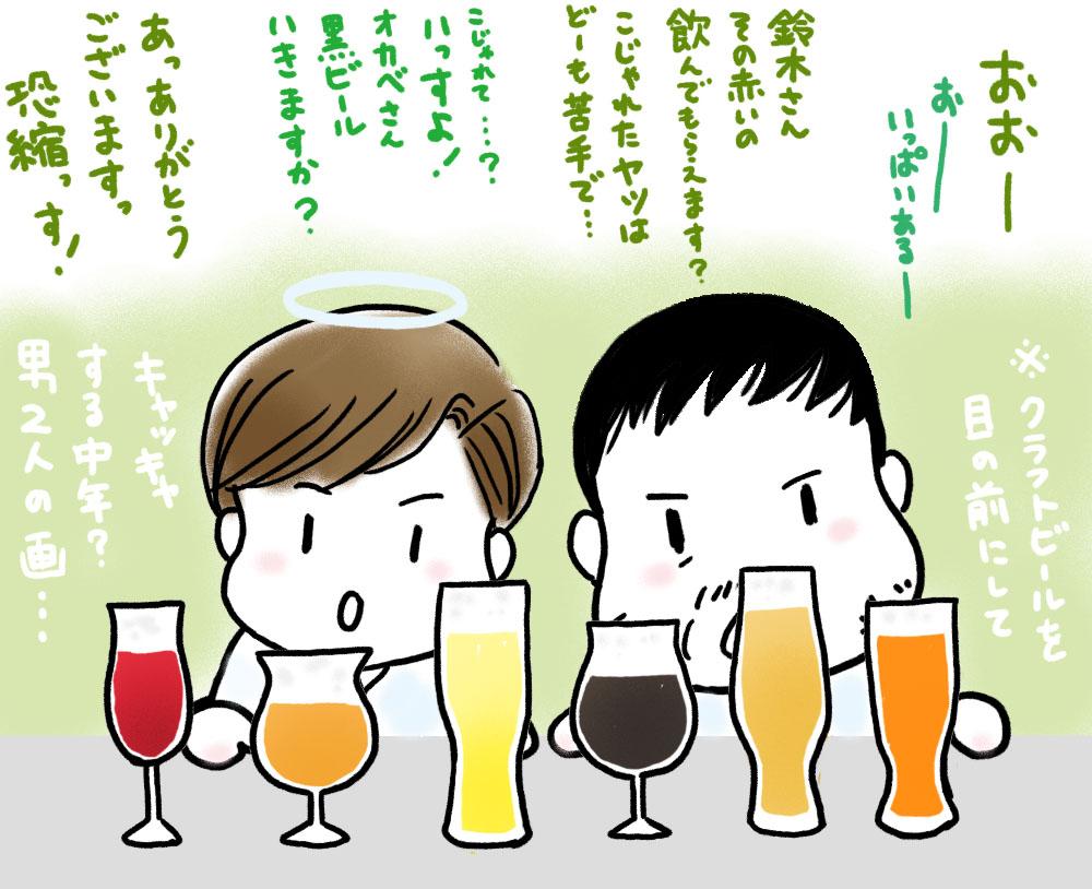 suzuoka2-1.jpg