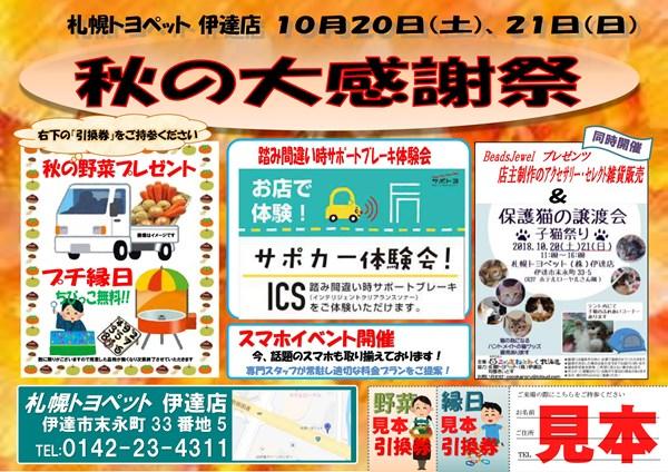 53ACC756-3964-4CAD-BA1C-560DA27A9F0F_R.jpg