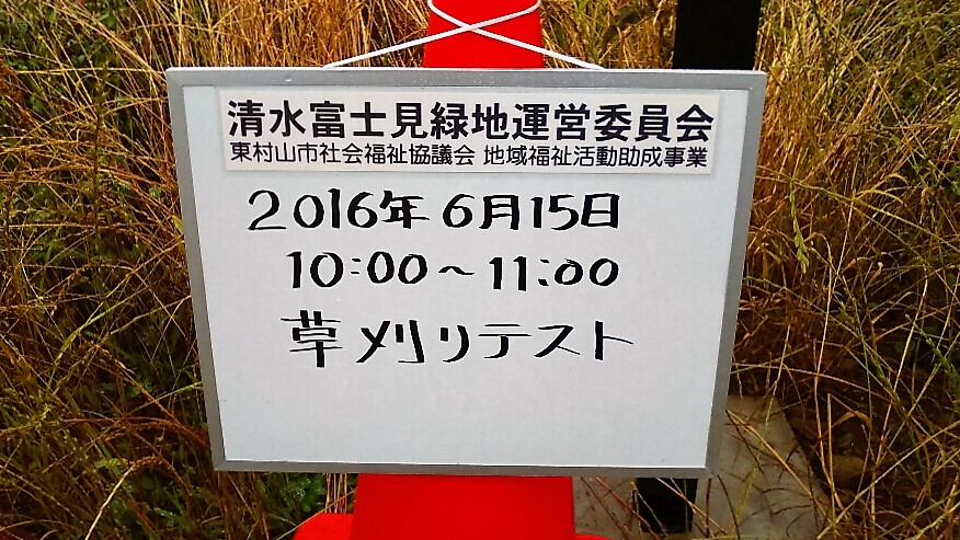 201606151817002c5.jpg