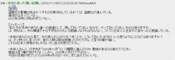 2ch_003.jpg
