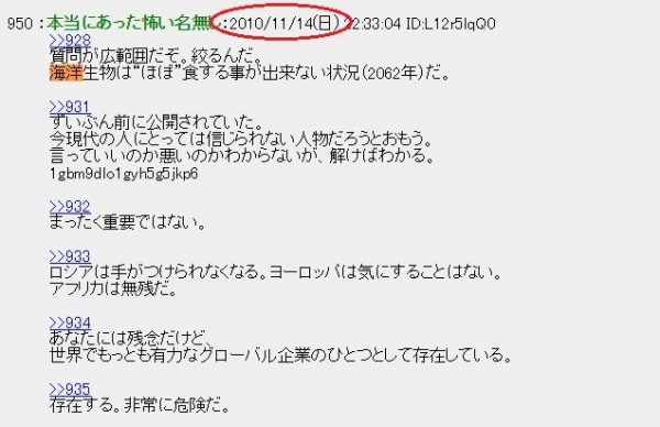 2ch_02.jpg
