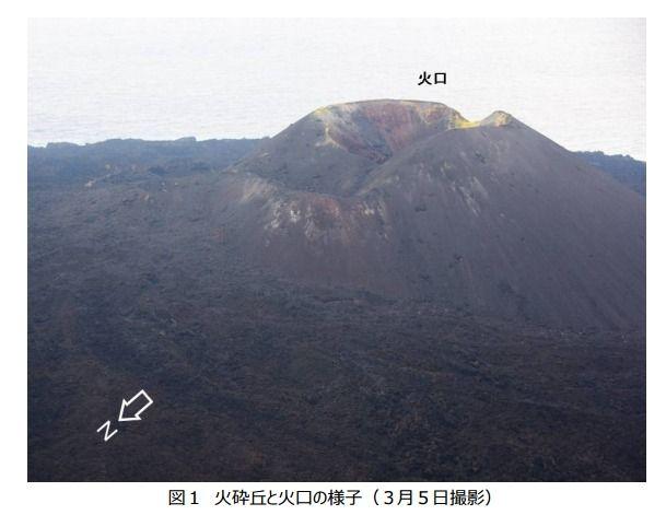 西之島のマグマ、海底の山である「海山」をも取り込む…長期間に渡っての噴火が要因か