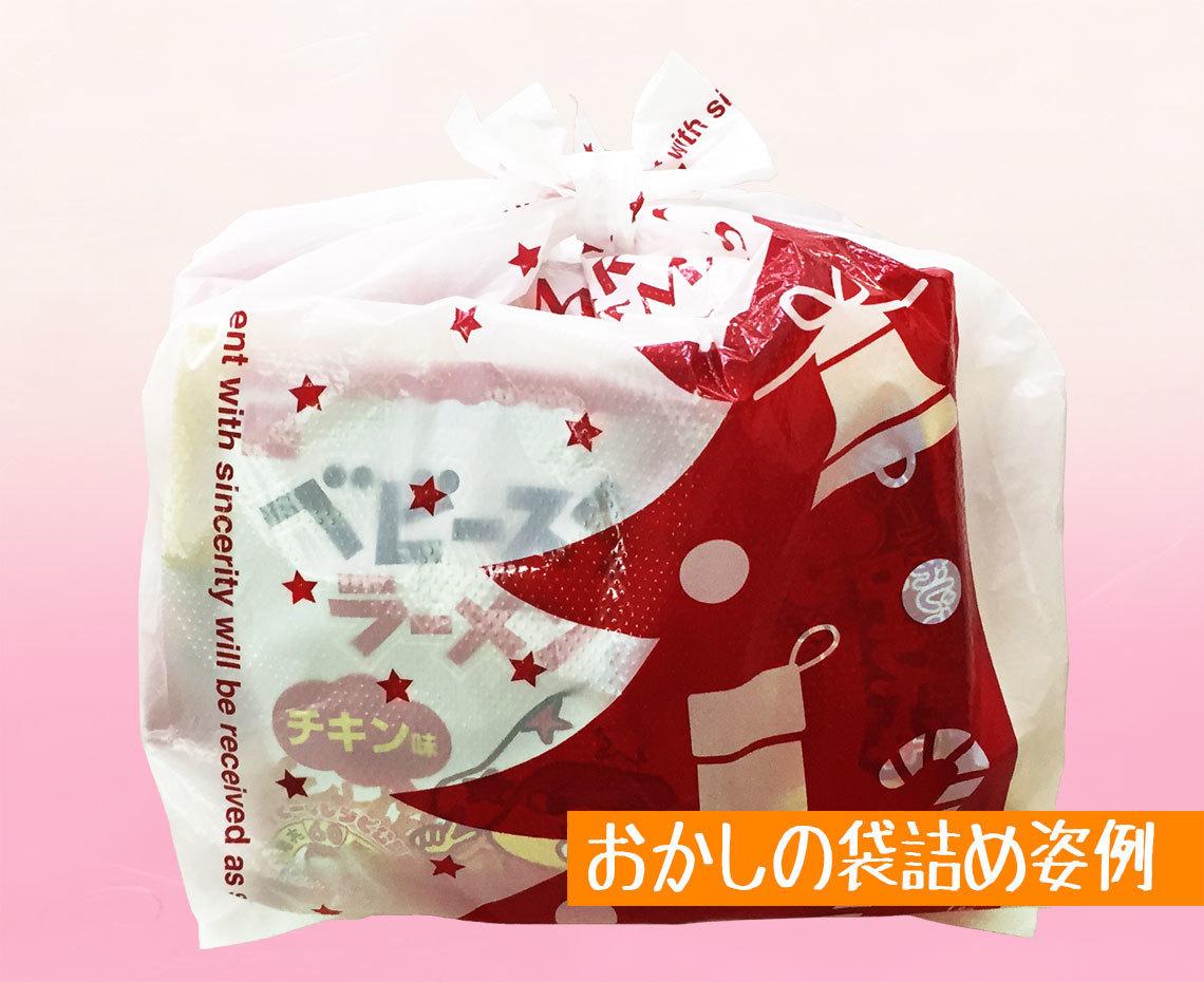 クリスマスツリー柄袋