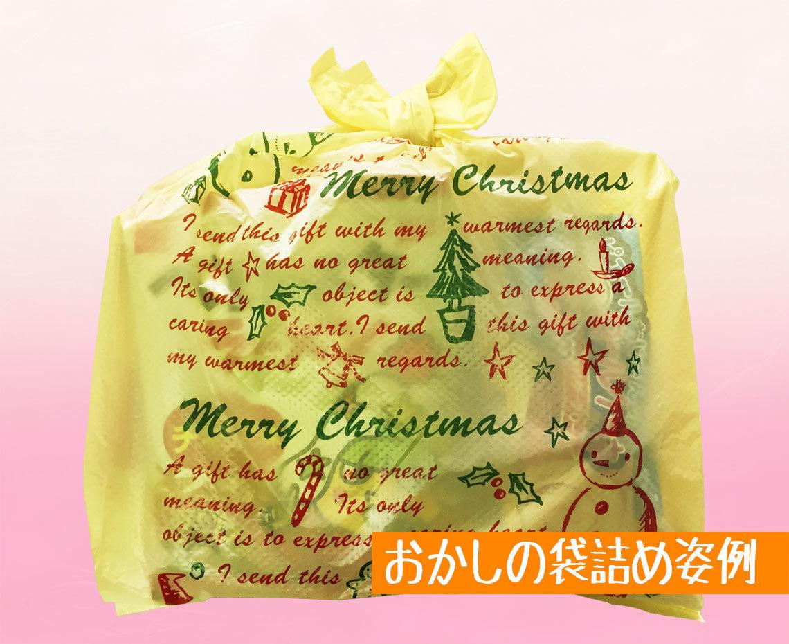 クリスマスクラシカル柄袋