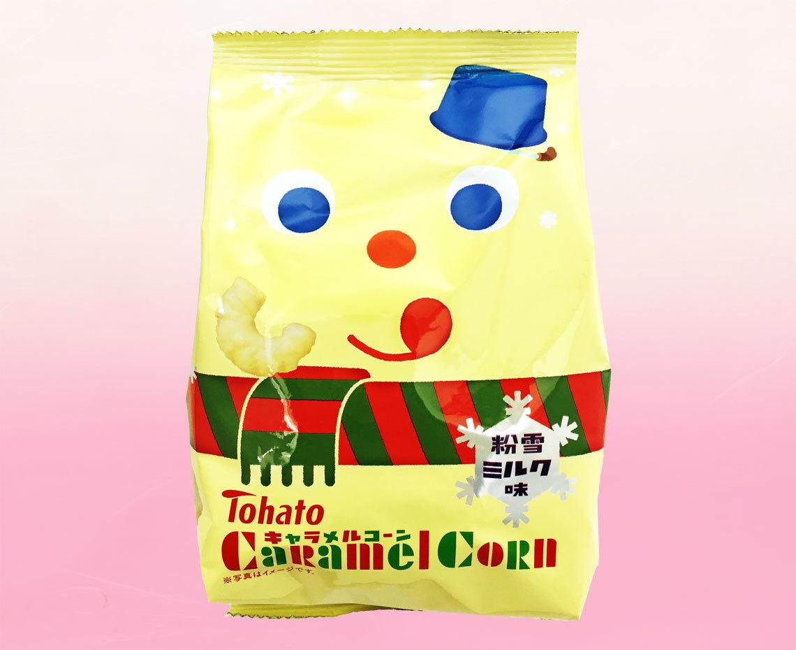 クリスマスキャラメルコーン粉雪ミルク味