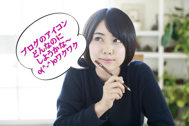 2016-04-28-kangaecyu2.png