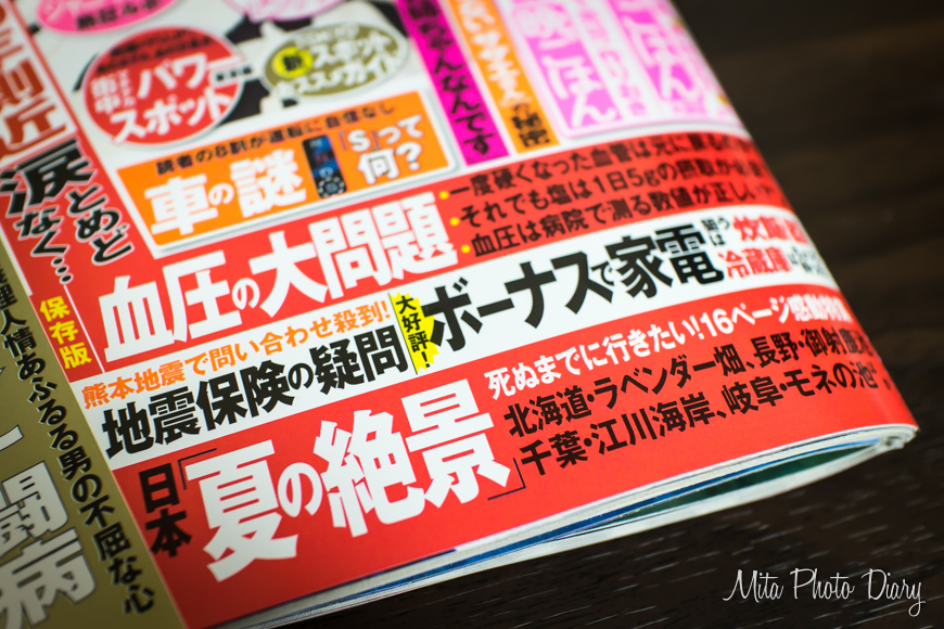 IMG_M-1002.jpg