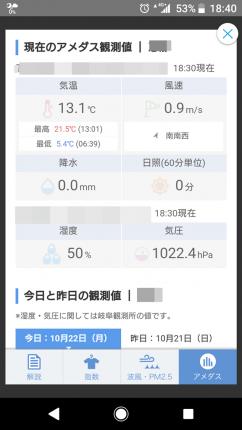 Screenshot_20181022-184002.png