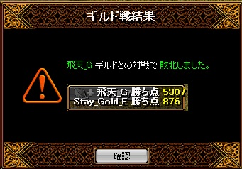 20160610000621fdf.jpg