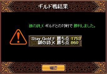2016071500295380a.jpg
