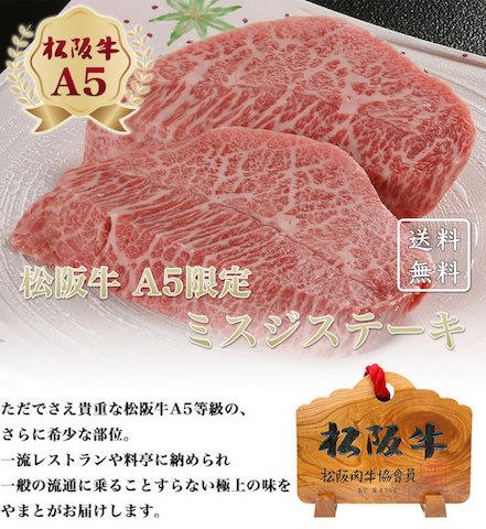 main-steak.jpg