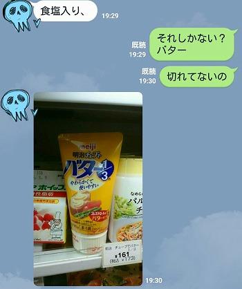 2016-05-23_12_50317.jpg