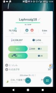 2018_10_21_13_35_55.jpg