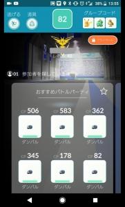 2018_10_21_13_55_51.jpg