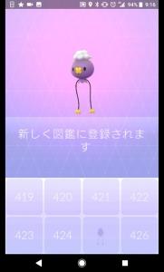 2018_10_24_09_16_44.jpg
