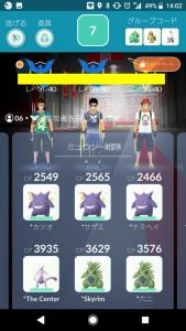 Screenshot_20180929-140256.png