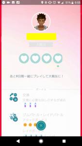 Screenshot_20181003-005548.png